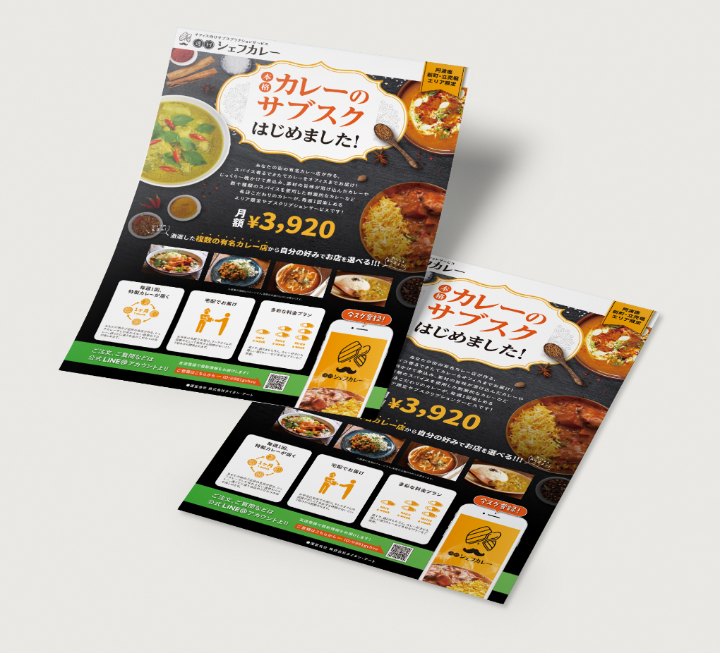 chefcurry_LP_flyer